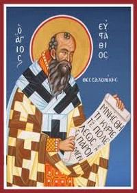 Sfântul Efstatios de Tesalonic