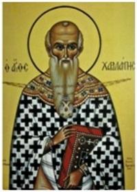 Acatistul-Sfântului-Mare-Mucenic-Haralambie-12-decembrie