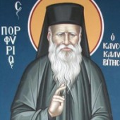 Sfântului Porfirie Kavsokalivitul