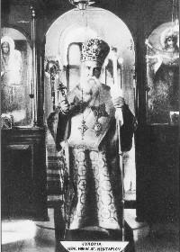 Sfântul Nectarie al Pentapolei. Mândria