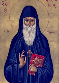 Viaţa Sf. Arsenie Capadocianul-10 noiembrie - C
