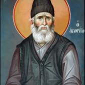 Cuviosul Paisie Aghioritul (1924-1994). Transmisionistul Armatei şi al lui Dumnezeu. – Capitolul 9