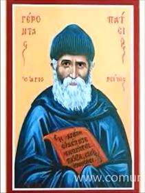 Cuviosul Paisie Aghioritul (1924-1994). Transmisionistul Armatei şi al lui Dumnezeu. – Capitolul 17