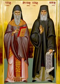 Primele inițiative în Halkidiki, după canonizarea Sfântului Paisie Aghioritul
