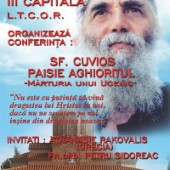 Conferință despre Sf. Paisie Aghioritul la București - 5 martie 2015