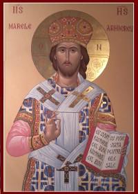 Sfântul Paisie Aghioritul și pocăința