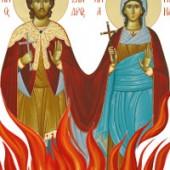 Sf. Alexandru și Antonina sau cum scapă căprioara din laț