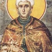 Palma Sfântului Pavel