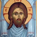 Prima icoană a lui Hristos