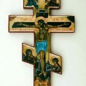 Cinstea acordată Sfintei Cruci
