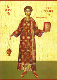 Sfântul Întâiul Mucenic şi Arhidiacon Ştefan