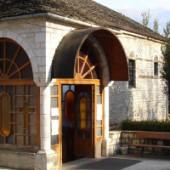"""Biserica Sfântul Nicolae """"a Bătătorilor"""" – Ioannina, Grecia"""
