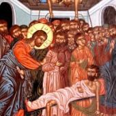 Cuvânt la Duminica a doua din Postul Mare: O INMĂ AVEM. ESTE SLĂBĂNOGUL NOSTRU