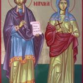 Pătimirea Sfîntului Mucenic Timotei citeţul şi a soţiei lui, Mavra