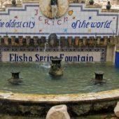 Izvorul Proorocului Elisei din Ierihon