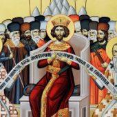 Cuvânt la Duminica a 7-a după Paști: VIAȚA VEȘNICĂ ÎNSEAMNĂ SĂ-L IUBIM PE DUMNEZEU TATĂL ȘI SĂ NE ÎMPĂRTĂȘIM CU TRUPUL FIULUI SĂU