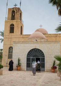 """Mănăstirea """"Sfântul Proroc Elisei"""" din Ierihon"""