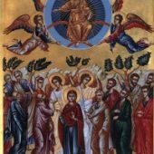 Cuvânt la Înălțarea Domnului: TOȚI AVEM DREPTUL DE A INTRA PRIN UȘILE DESCHISE ALE RAIULUI PRIN CARE A INTRAT IISUS HRISTOS ÎNĂLȚÂNDU-SE ÎN SLAVĂ