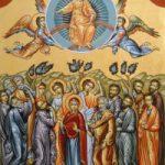 Poem la Înălțarea Domnului: TRIPTIC PENTRU ÎNĂLȚARE