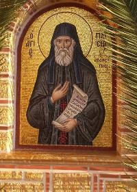 Sărbătoarea Sfântului Paisie Aghioritul la Mănăstirea Suroti - 12 iulie 2016