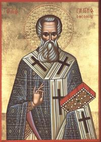 Mâna dreaptă a Sfântului Grigorie Teologul
