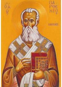 Mireasma Sfântului Partenie, Episcopul Lampsacului